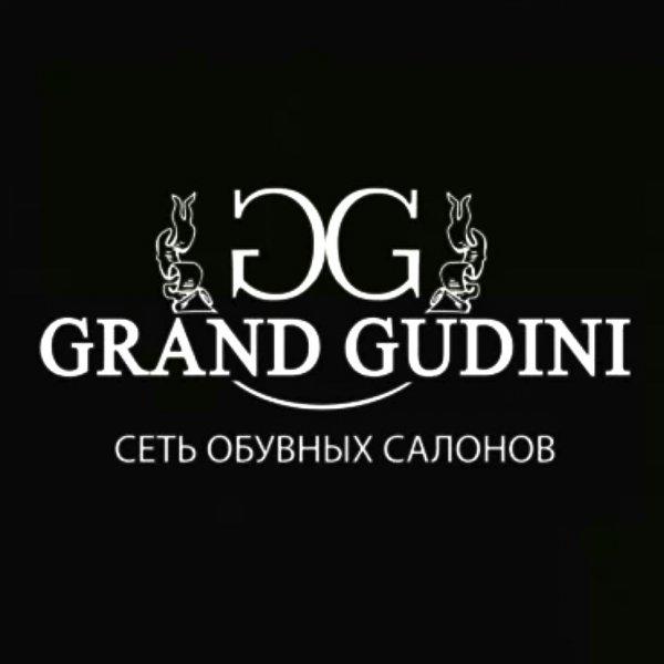 Grand gudini,Магазин обуви,Тюмень