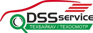DSS Service,сеть центров технического осмотра,Алматы