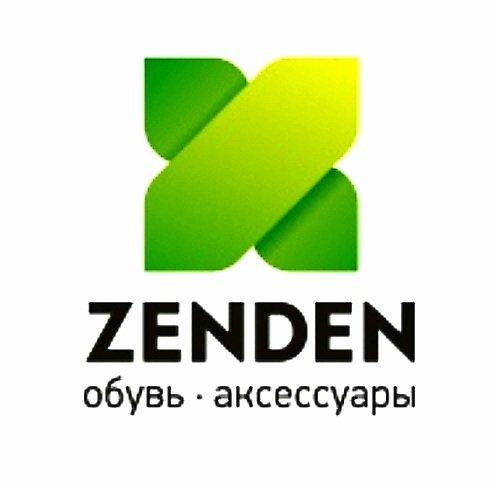 Zenden,Магазин обуви, Обувная косметика,Тюмень