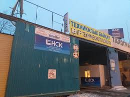 Центр технического осмотра ИП ВАER,,Алматы