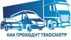 АкЖан группы,,Алматы