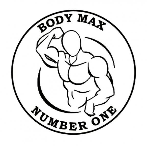 Body Max,Спортивное питание, Спортивная одежда и обувь,Тюмень