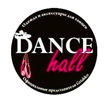 Dance Hall,Карнавальные, театральные и танцевальные костюмы, Спортивная одежда и обувь,Тюмень