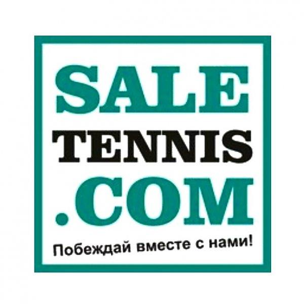 Saletennis.com,Спортивный инвентарь и оборудование, Спортивная одежда и обувь, Спортивный магазин,Тюмень