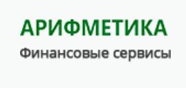 Арифметика,микрокредитная компания,Магнитогорск