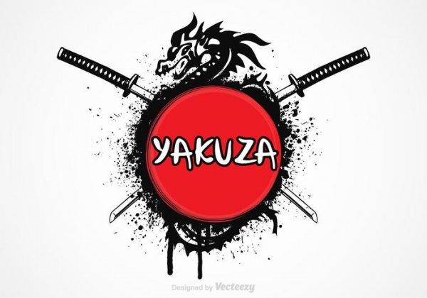 Yakuza,компания по доставке суши и пиццы,Темиртау