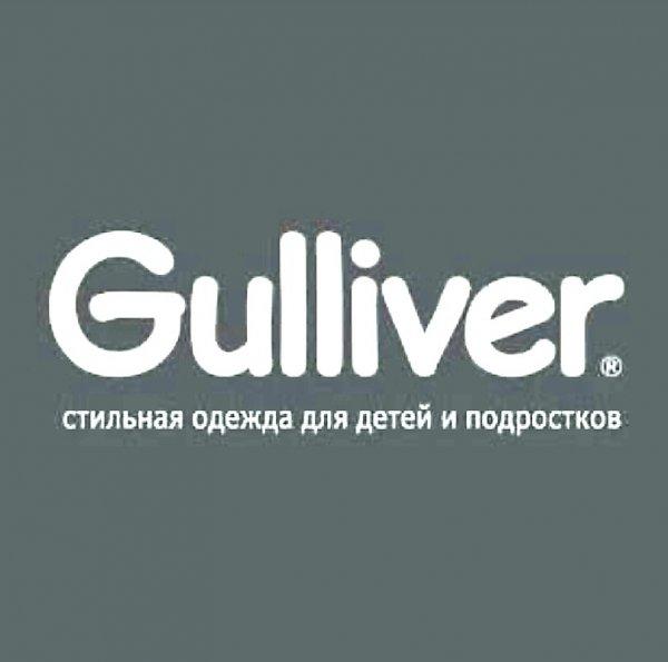 Gulliver,Магазин детской одежды, Детский магазин,Тюмень