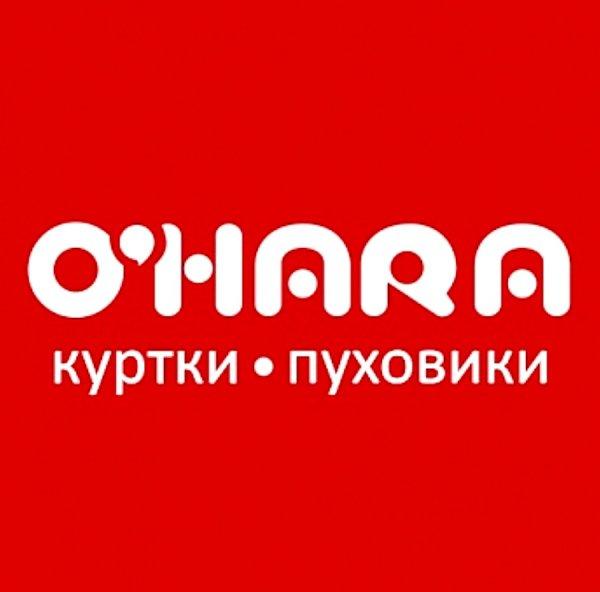 O'Hara,Магазин верхней одежды, Магазин детской одежды, Магазин одежды,Тюмень