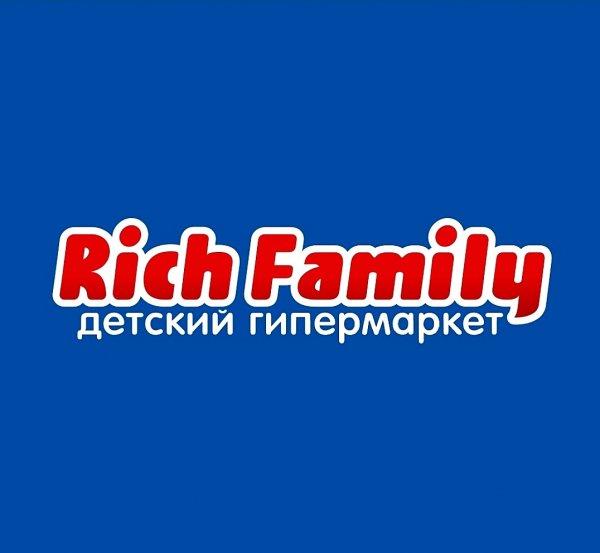 Rich Family,Детский магазин, Спортивный магазин,Тюмень