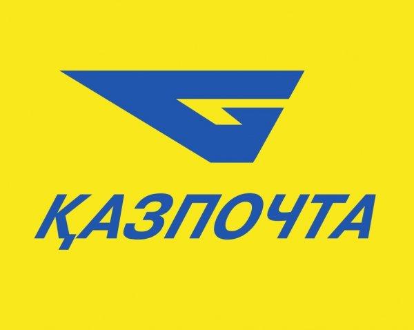 Қазпочта, служба доставки,,Алматы