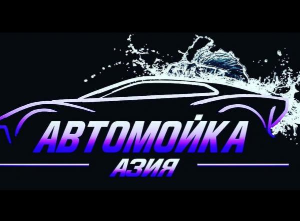 Азия,автокомплекс,Темиртау