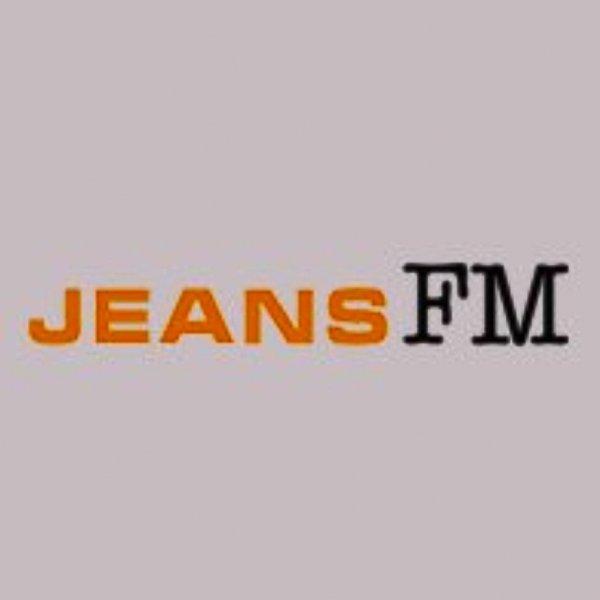 Jeans FM,Магазин одежды,Тюмень