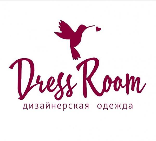 Дресс Рум,Магазин одежды,Тюмень
