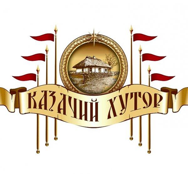 Казачий хутор,Магазин подарков и сувениров, Магазин одежды,Тюмень