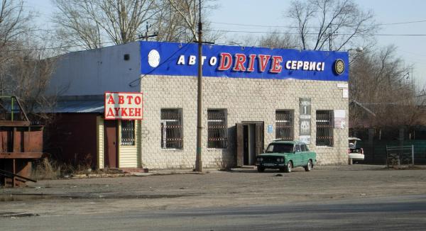 Drive,автосервис,Темиртау