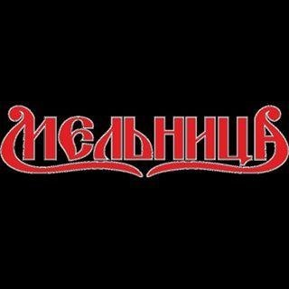 логотип компании Мельница
