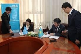 Прокуратура Бостандыкского района г. Алматы,прокуратура,Алматы