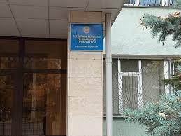 Представительство Генеральной прокуратуры г.Алматы,прокуратура,Алматы