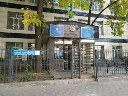 Семиреченская транспортная прокуратура,прокуратура,Алматы