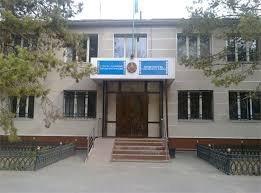 Прокуратура Турксибского района г. Алматы,прокуратура,Алматы