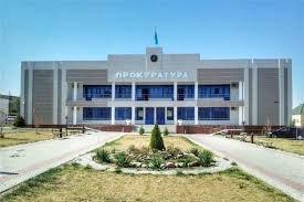 Прокуратура Карасайского района Алматинской области,прокуратура,Алматы