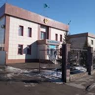 Прокуратура Илийского района,прокуратура,Алматы