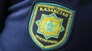 Прокуратура Талгарского района,прокуратура,Алматы