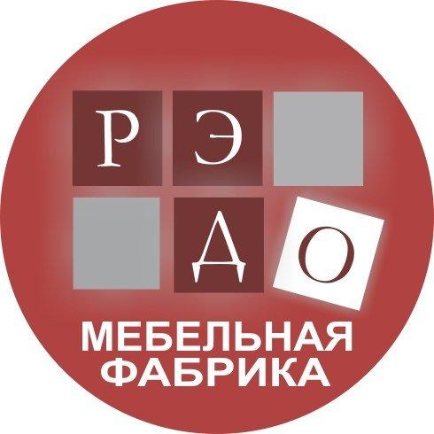 Рэдо,Челябинская фабрика мебели,Магнитогорск