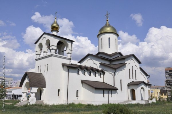 Покровская церковь,Церковь,Магнитогорск