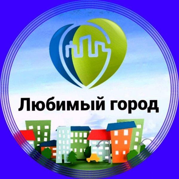 логотип компании Реклама