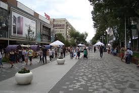 Арбат,,Алматы