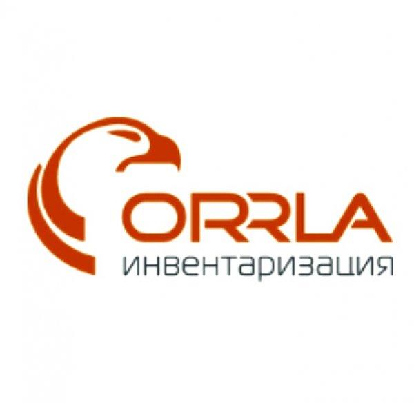 Орла-Тюмень,Аудиторская компания, Бухгалтерские услуги, Аутсорсинг,Тюмень