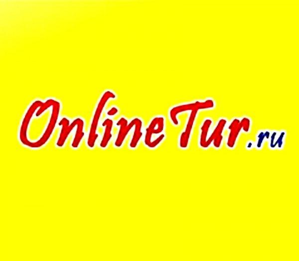 OnlineTur,Турагентство,Тюмень
