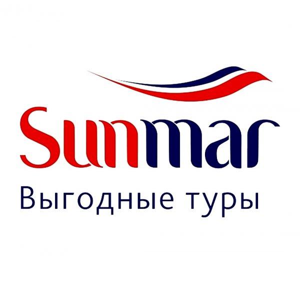 Sunmar,Турагентство,Тюмень