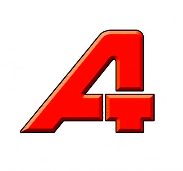 А-Тревел,Турагентство, Железнодорожные и авиабилеты, Деловой туризм,Тюмень