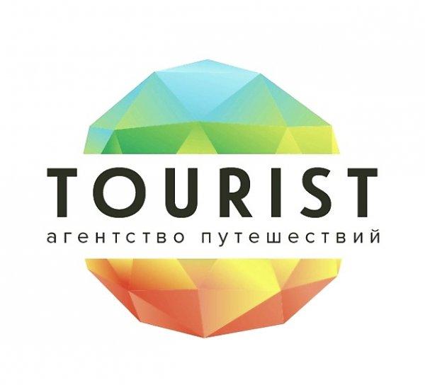 Tourist,Турагентство, Железнодорожные и авиабилеты,Тюмень