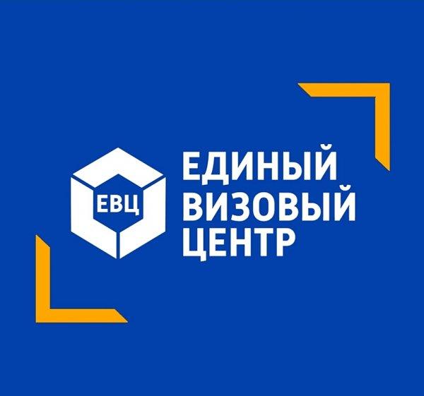 Единый визовый центр,Помощь в оформлении виз и загранпаспортов, Турагентство,Тюмень