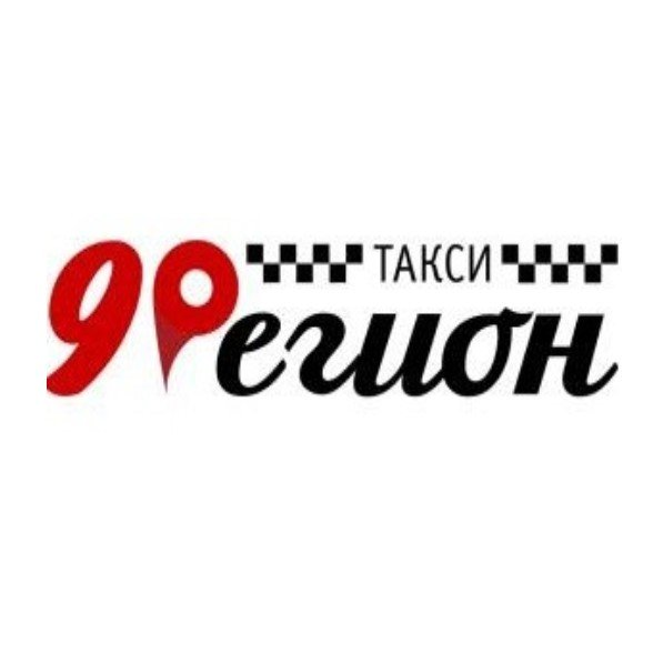 9 регион,Служба такси и грузоперевозок,Караганда