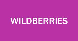 Wildberries.kz,,Алматы