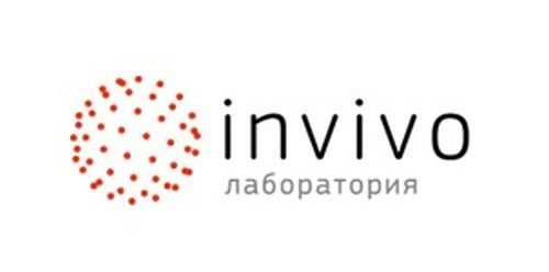 INVIVO,сеть медицинских лабораторий,Алматы