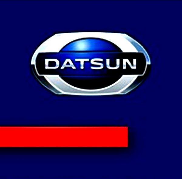 Datsun,Автосалон, Автосервис, автотехцентр, Магазин автозапчастей и автотоваров, Шиномонтаж,Тюмень