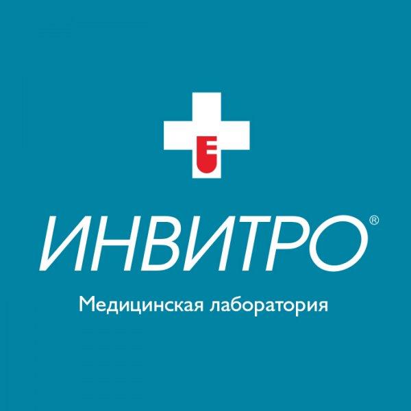 Europharma,,Алматы