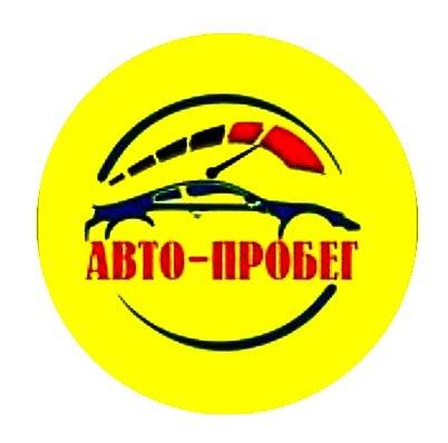 Автопробег,Автосалон,Тюмень