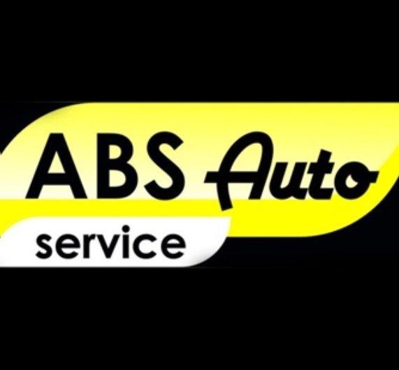 АБС Авто,Автосалон, Автосервис, автотехцентр, Магазин автозапчастей и автотоваров, Шиномонтаж,Тюмень