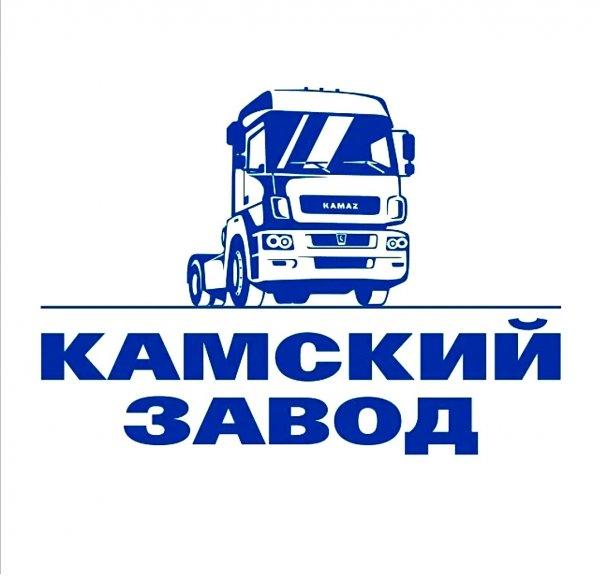 ТФК Камский завод,Автосалон,Тюмень