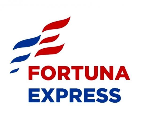 Fortuna Express,Автомобильные грузоперевозки, Логистическая компания, Железнодорожные грузоперевозки, Грузовые авиаперевозки,Тюмень