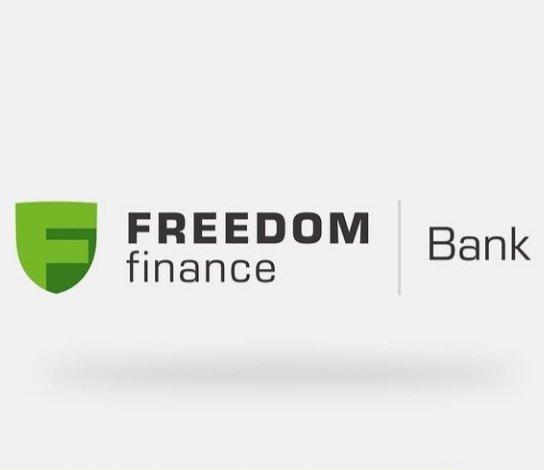 Freedom finance, АО, филиал в г. Актобе,Банки,,Актобе