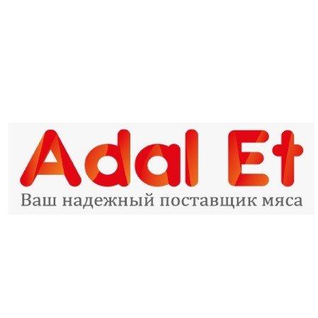 Adal ET мясной магазин,Мясной магазин,Караганда