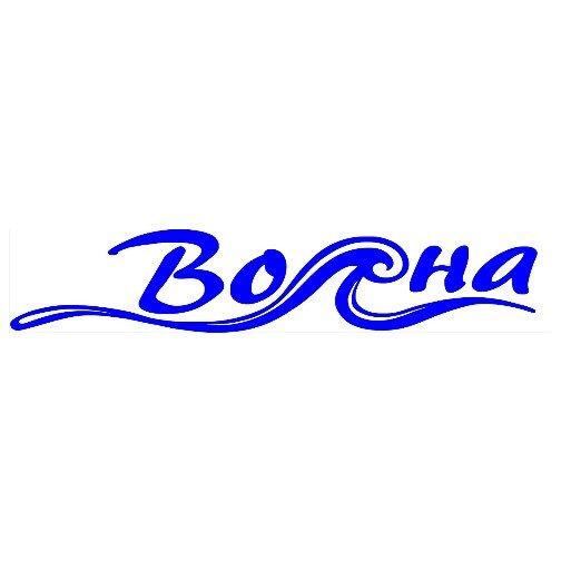 логотип компании Волна, пивной магазин