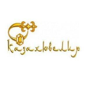 логотип компании Аметист, ювелирный салон, АО Казахювелир